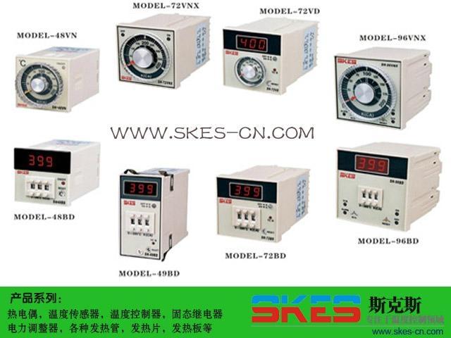 SKES-普通温度控制器 1