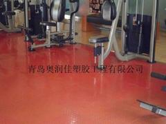 供应青岛健身房专用地板