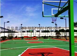 供應青島塑膠籃球場 1