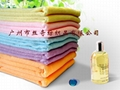 Microfiber  towel/bath towel