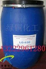 LG630三防整理剂