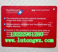 防蚊虫整理劑