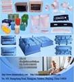 塑料注塑汽配模具 4