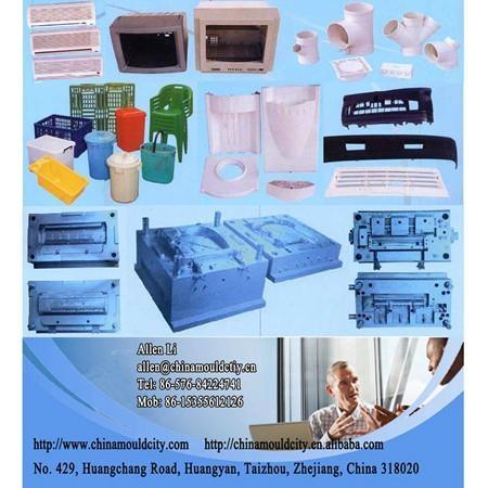 塑料汽配模具 5