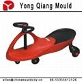 塑料注塑扭扭車模具 3