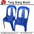家用塑料椅模具 4