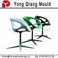 家用塑料椅模具 5