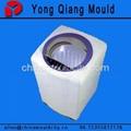 塑料注塑洗衣機模具 4