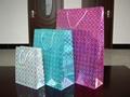 包装纸袋纸盒 1