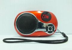 收音機音箱
