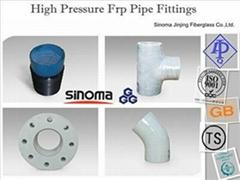 環氧玻璃鋼管件