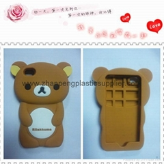 fashion silicone cellphone case