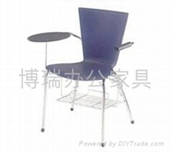 博瑞会议椅BR26