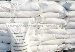 Dicalcium Phosphate(DCP)