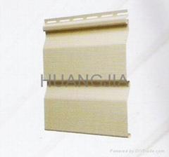 PVC vinyl siding/wall panel