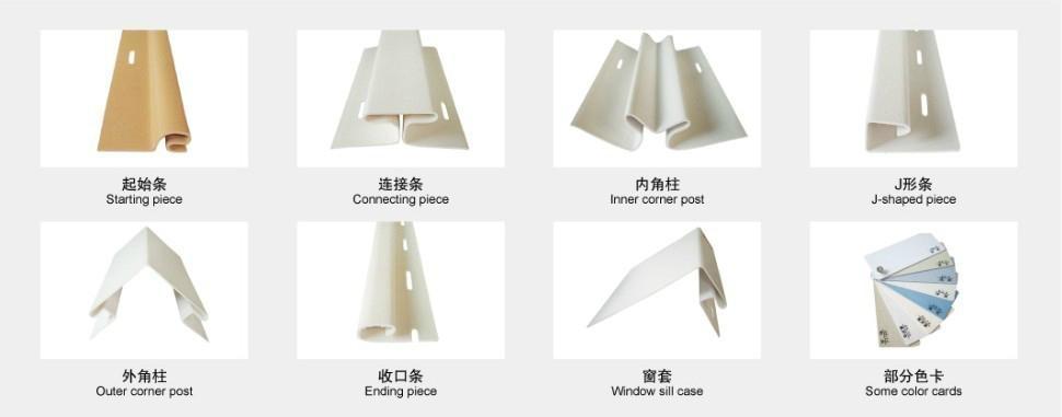 Pvc Vinyl Siding Wall Panel Hj 230 H Huangjia China