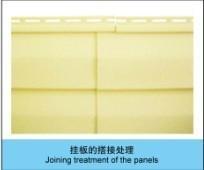 """""""HuangJia"""" PVC vinyl siding"""