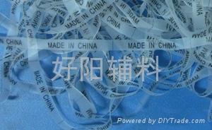 TPU商标印字透明带 2