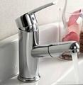 brass basin faucet C2-013F0