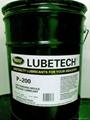 洛普特200环保金属脱模剂 1