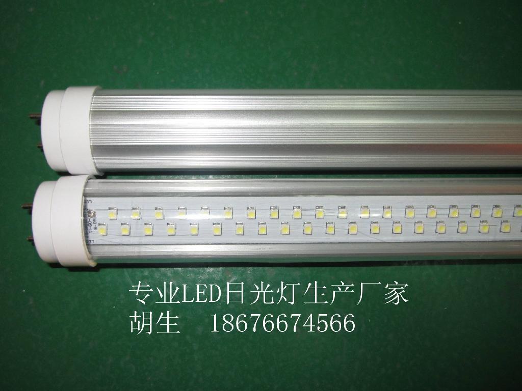 厂家自主研发LED日光超低价高品质 3