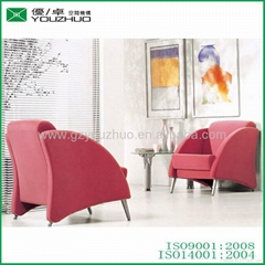 Hot sell fashion 1 seat steel frame red fabric sofa