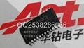 聚積LED全彩相容MBI5026的芯片MBI5030GP 1