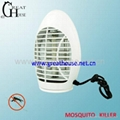 Mosquito Trap with LED light GH-329B