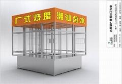 工业结构设计定制
