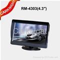 carknight 4.3 inch monitor,car monitor