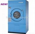 Automatic tumble dryer(laundry equipment)