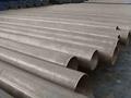 export carbon ERW welde tubes