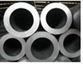 Alloy  steel  tube L555