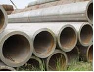Alloy steel pipes 1