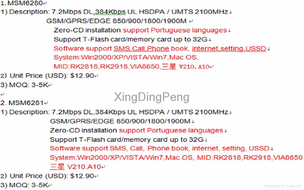 HSDPA USB modem 3