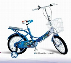 KIDS POCKET BICYCLE