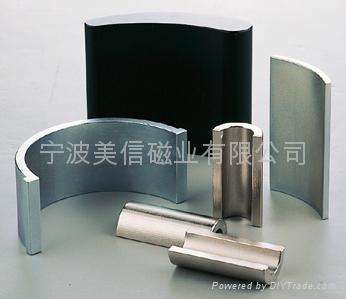 稀土永磁釹鐵硼 1