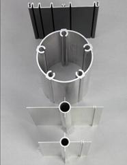 Aluminum Frofile