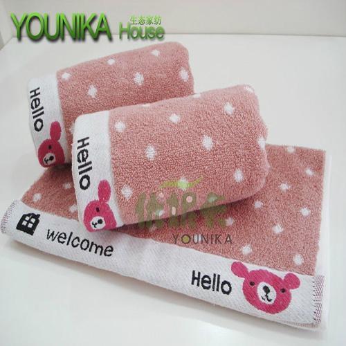 cotton bleach satin-border and jacquard face towel  3