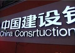 供应发光字专用树脂,杭州LED发光字树脂胶
