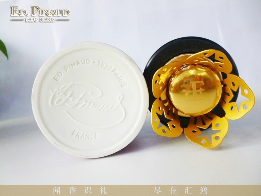 小陶瓷瓶香熏精油 4
