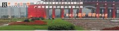 Guangzhou Renoxbell Aluminum Industrial Co.,Ltd