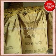 Choline Chloride 60% (Corn Cob)