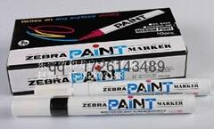 斑馬油漆筆