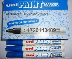 三菱PX-20油漆筆