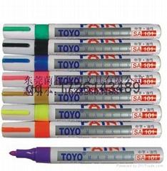東洋油漆筆