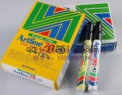日本旗牌雅麗油性筆