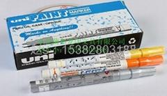 三菱PX-21油漆筆