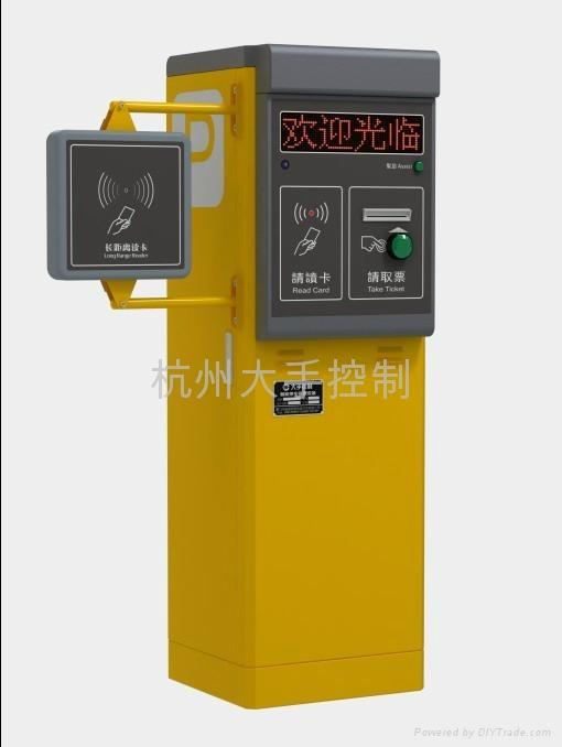 道閘系統智能停車場管理系統 1