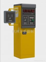 道閘系統智能停車場管理系統